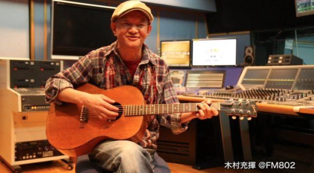画像: <関西版> 木村充輝 www.lotte.co.jp
