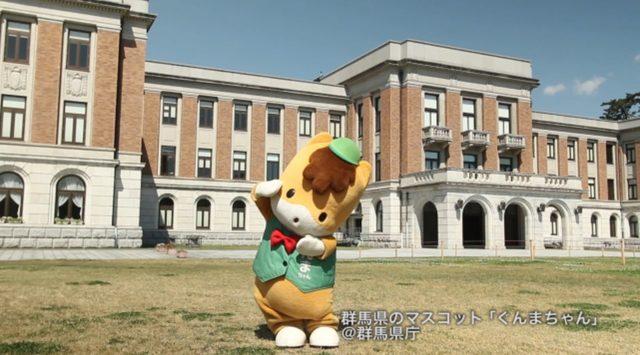 画像: <群馬版>ぐんまちゃん www.lotte.co.jp