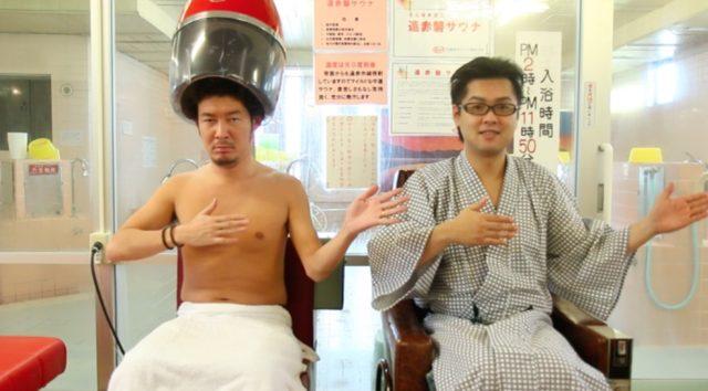画像: <北海道版>アフ&ヨッシー www.lotte.co.jp