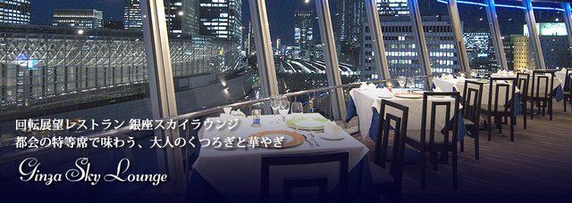 画像: 東京會舘|東京駅・丸の内の宴会場・結婚式場,レストラン・クッキングスクール