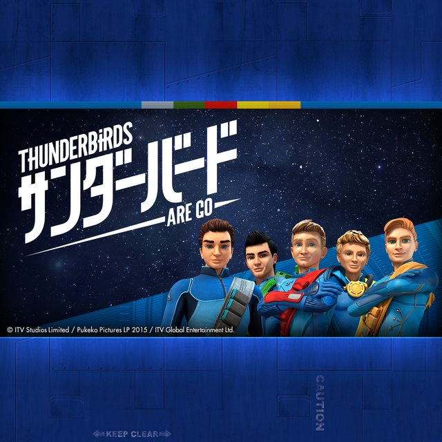 画像: THUNDERBIRDS ARE GO