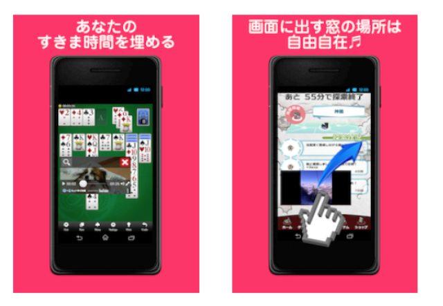 画像2: play.google.com