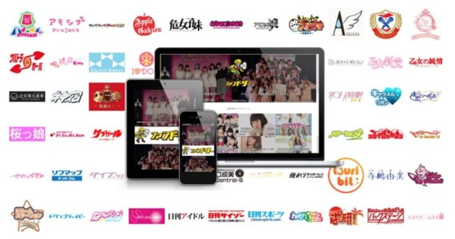 画像1: fandolly.jp