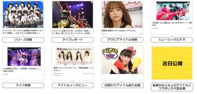 画像2: fandolly.jp