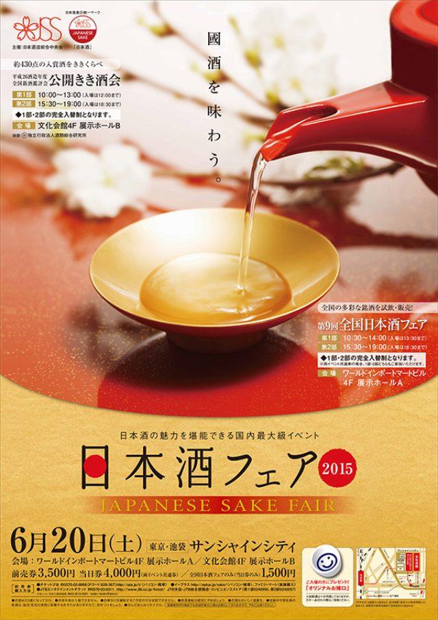 画像: 今週末のおすすめ東京イベント10選(6月19日~21日)