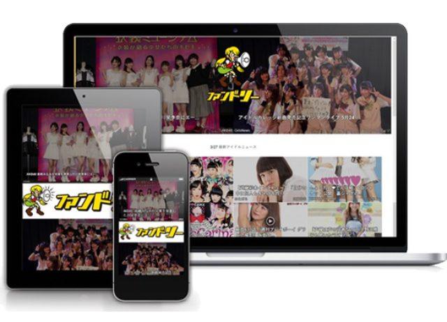 画像4: fandolly.jp