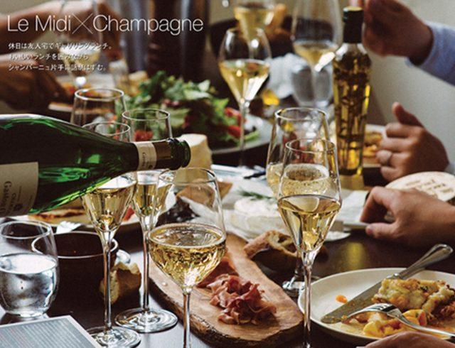 画像1: 『シャンパーニュ・ガイド 本場を味わい尽くすメゾンと食を巡る旅』 電子書籍版と紙書籍版が発売