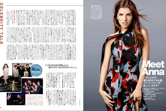 画像: ハリウッドが今、最も注目する女優アナ・ケンドリックが『VOGUE JAPAN』8月号に登場!