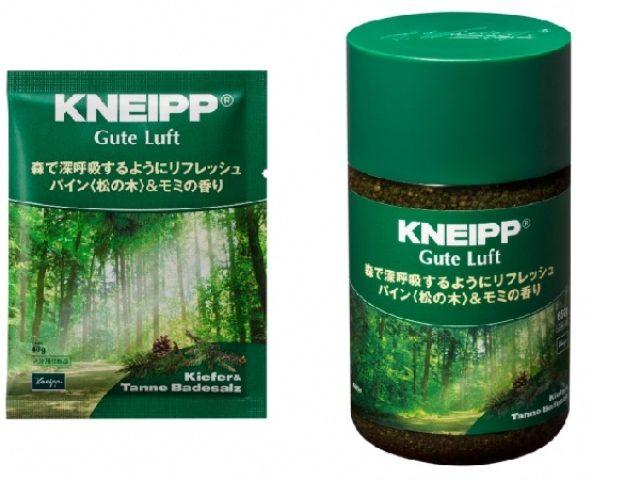 画像: クナイプからバスタイムがまるで森林浴になる、「森」をコンセプトにした初のバスソルトが新発売!