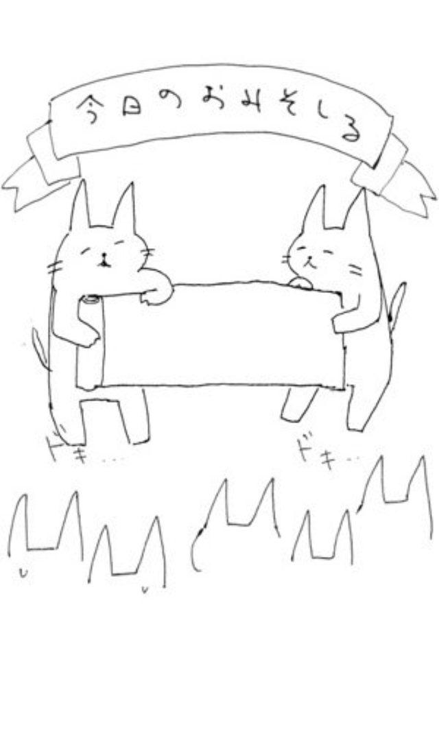 画像: ネコが毎日のお味噌汁の「具」を決めてくれる『おみそしるーれっと』