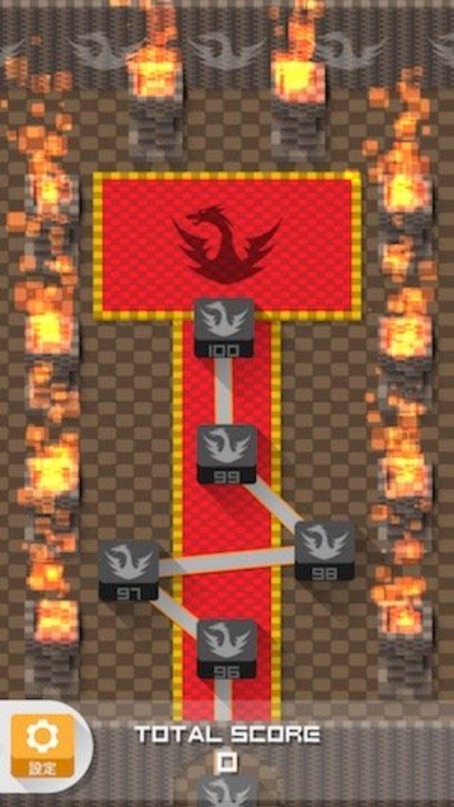 画像: スワイプ1つでドラゴンを討伐できるパズルゲーム『ソード&ドラゴン』