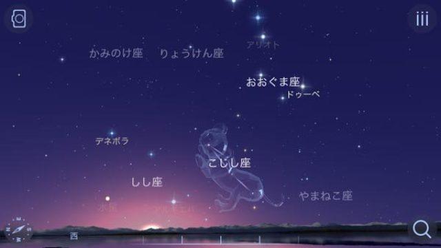 画像: 【値下げ】天体観測アプリ『Star Walk 2』が無料!天の川と一緒に星座を見つけよう☆
