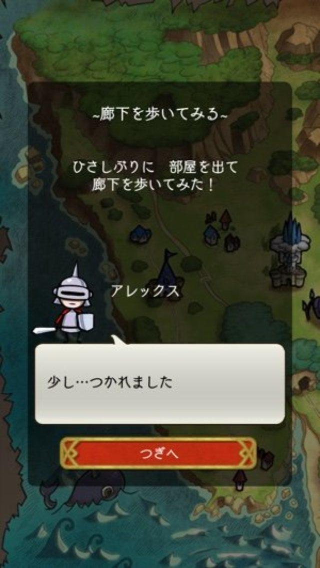 画像: 引きこもりの勇者を導け!心の迷宮から抜け出すRPG『仮面の勇者』