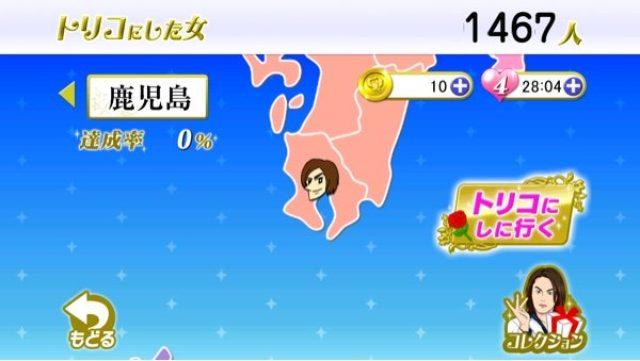 画像: ギャグで女子をトリコにする『イケメンすぎる狩野英孝』のゲームが新登場!