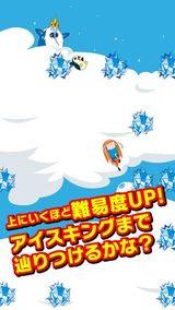 画像: 全米で大人気!『アドベンチャー・タイム』のゲーム『どこまでもジャンプ!』