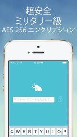 画像: 【今日の無料アプリ】120円→無料♪動きを逆に撮影しちゃう!「Reverser Cam」他、2本を紹介!
