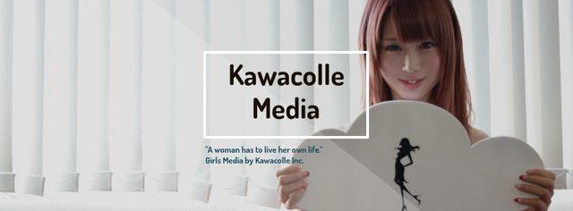 """画像: 『カワコレメディア』は""""女の子の 女の子による 女の子のためのガールズメディア""""です!"""