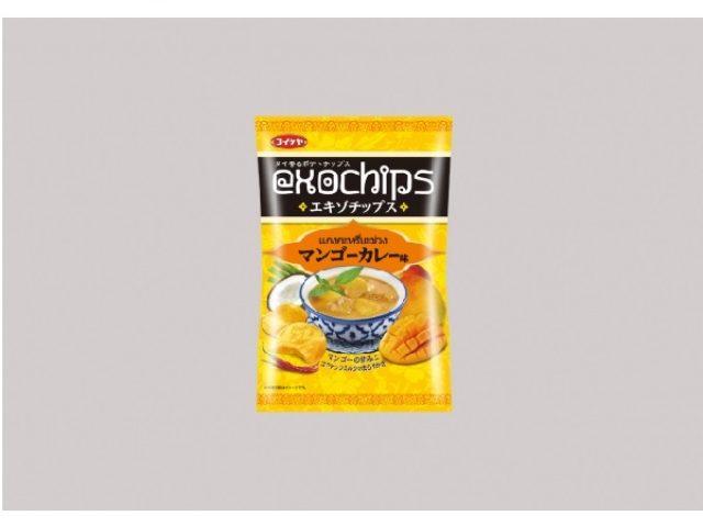 画像: どんな味か想像できる?!「エキゾチップス」に「マンゴー」×「カレー」がポテチになった未知の味が登場
