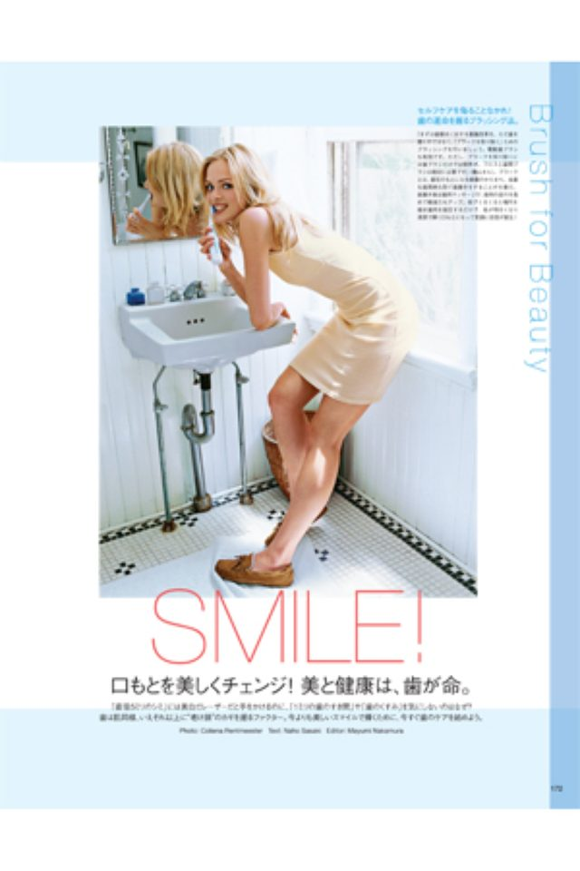 画像: 口元を美しくチェンジ! 美と健康は、歯が命。