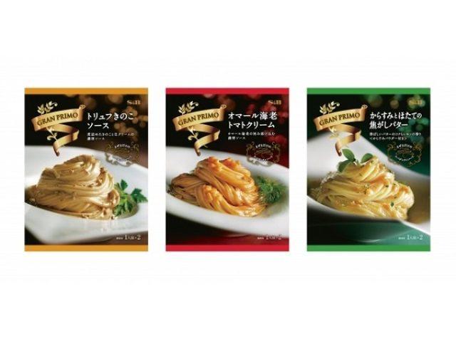 画像: まぜるだけで高級リストランテの味?!新発売の「GRAN PRIMO」でおうちディナーを楽しもう!