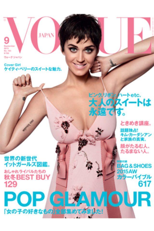 画像: 『VOGUE JAPAN』9月号、編集長からの手紙。