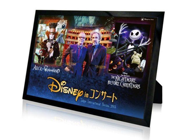 画像: 飾れる記念プログラム、ディズニー・イン・コンサート来場者全員がもれなくもらえる!!