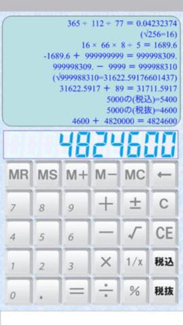画像: 【今日の無料アプリ】840円→無料♪本当に使えるスキャナーアプリ!「SharpScan Pro + OCR」他、2本を紹介!