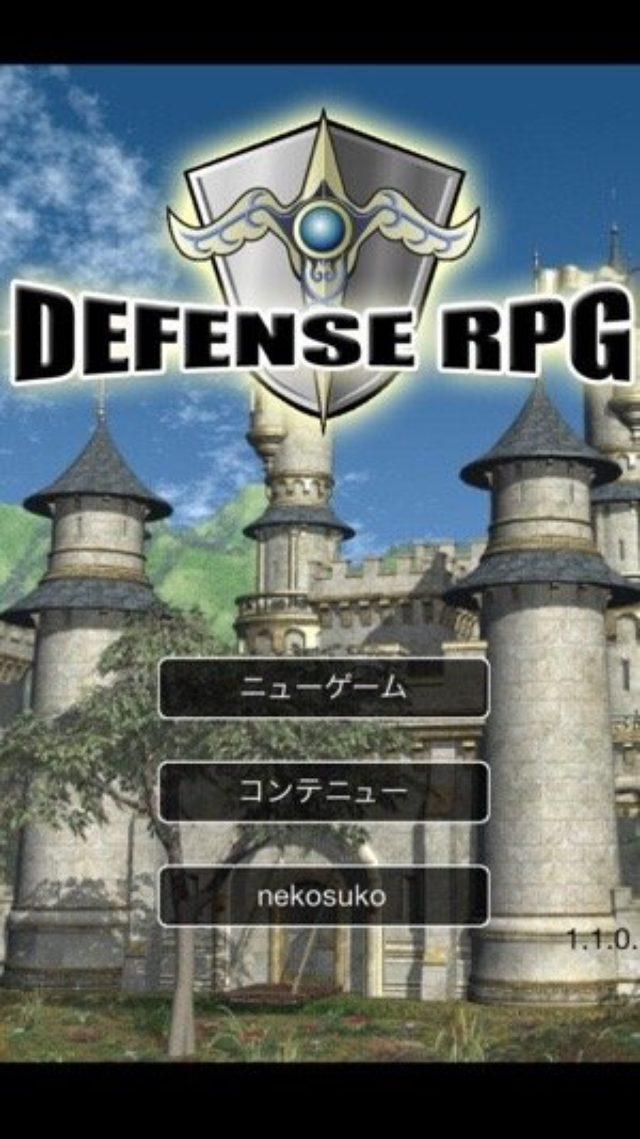 画像: 迫り来る凶獣から国を守りぬけ!ターン制戦略SLG『防衛RPG』