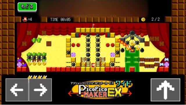 """画像: """"マイクラ""""に挫折したらコレ!超簡単にマリオ風ゲームを作って遊べる『ピコピコメーカーEX』♫"""