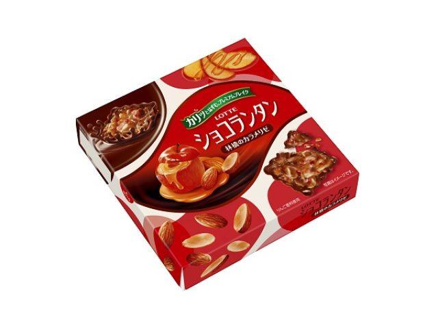 画像: 「ショコランタン」から新フレーバー登場!濃厚キャラメルと林檎の自然な甘さが絶妙