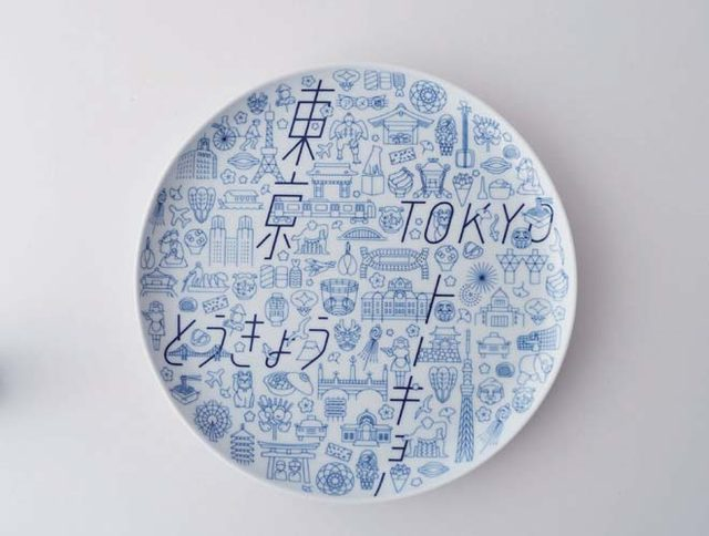 画像: 東京みやげにいかが? 有田焼のKIHARAより「東京でTOKYOなトーキョー」のプレートが発売に。