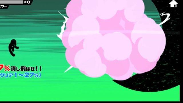 """画像: 『この星を消す...ッ!!』の最新シリーズは話題のYouTuber""""ヒカキン""""とコラボ♫"""