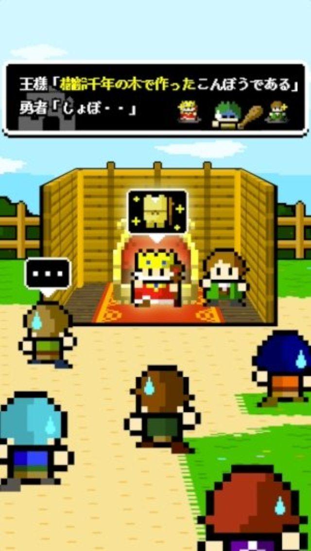 画像: 勇者をこき使って立派なお城を取り戻せ! 腹黒な経営シミュレーションが超楽しい♪