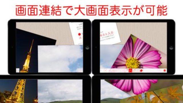 画像: 【今日の無料アプリ】360円→無料♪好きな音楽でDJ気分!「Splyce Premium」他、2本を紹介!