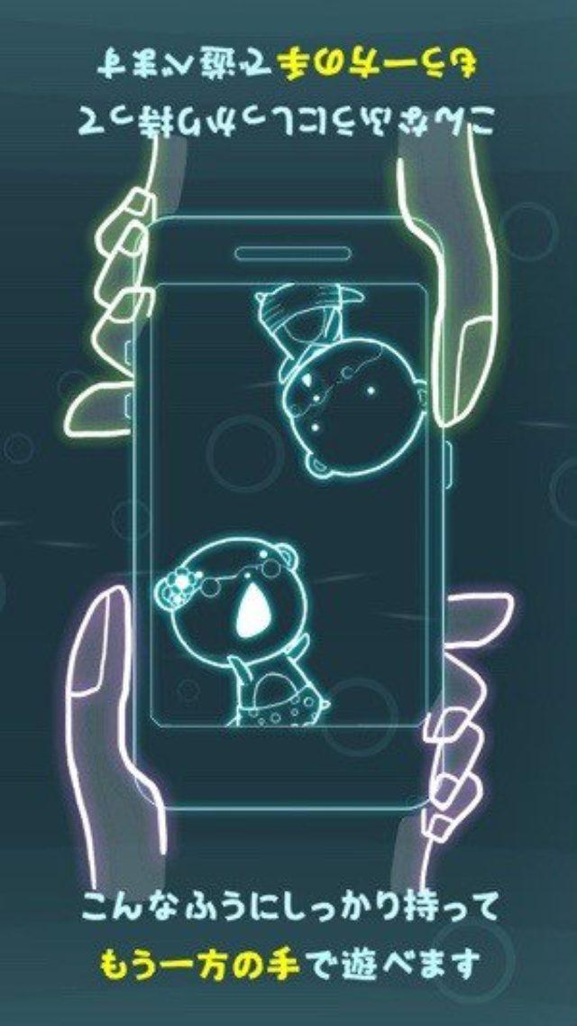 画像: スマホ1つで2人対戦♪ミニゲームがいっぱい詰まった欲張りアプリ『かわうそバトル』