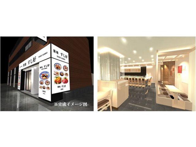 画像: オープン初日から2日間ナント半額!新橋に江戸前寿司の人気店「築地すし好」が開店!