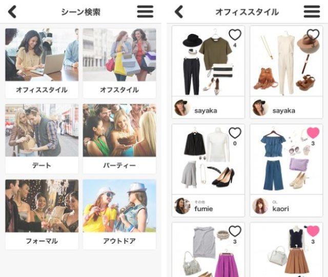 画像: 気に入ったコーディネートに自分の服を組み合わせられるアプリ『PONTE』