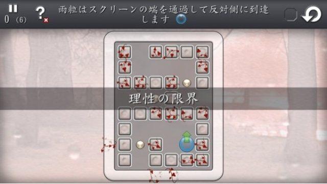 画像: 雰囲気満点パズル!記憶のカケラを集めてクリアを目指す『Quell Memento+』