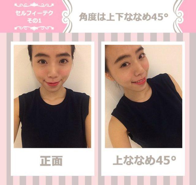 画像: NYLON JAPAN×techjoコラボ企画『おしゃれガールのスマホ事情!』