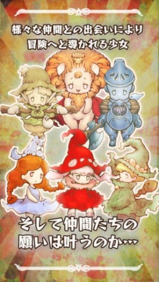 画像: ストーリー付きで本物の童話みたい♪『オズの魔法使い -魔法の国からの謎解き脱出-』