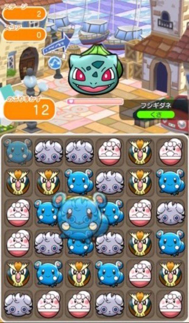 画像: あのポケモン公式パズルゲームがスマホで遊べる♪『ポケとる スマホ版』