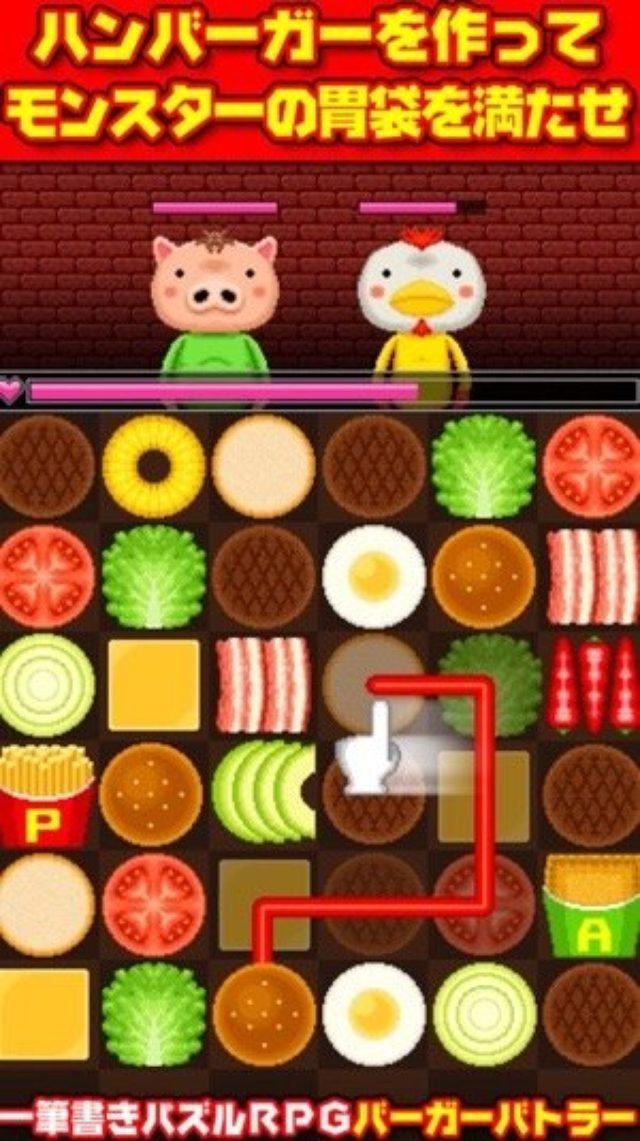 画像: ハンバーガーで魔物を撃退!?︎ちょっぴり不思議で可愛いパズルゲーム♡