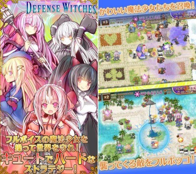 画像: タワーディフェンス入門にも!可愛い魔法少女たちの防衛ゲーム『ディフェンス ウィッチーズ』