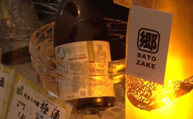 """画像: 日本最大級!女性のための""""日本酒祭""""「郷酒フェスタ」銀座で開催"""