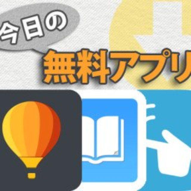 画像: こんな機能が欲しかった!Twitterのユーザーやリストをブックマークできる「Twitter Bookmarks」