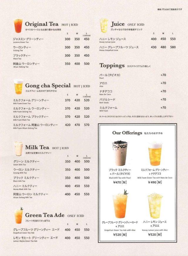 画像: 甘さ調節やトッピングも自由!話題の台湾ティー専門店が日本初上陸