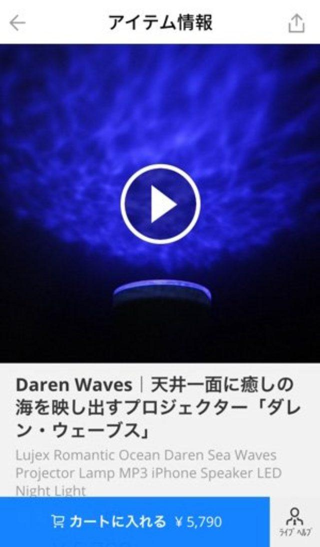 画像: 半歩先の未来が届く通販『RAKUNEW(楽ニュー)』で最先端ガジェットをゲット!
