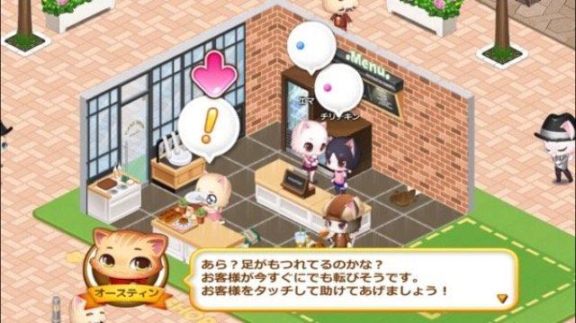 画像: 店員もお客さんも可愛い猫♡キュートなニャンコのスイーツショップ『ハッピーハッピーブレッド』