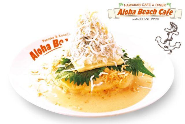 画像: メガ盛りしらすでパンケーキが見えない!江ノ島のハワイアンカフェが秋限定メニューを発売