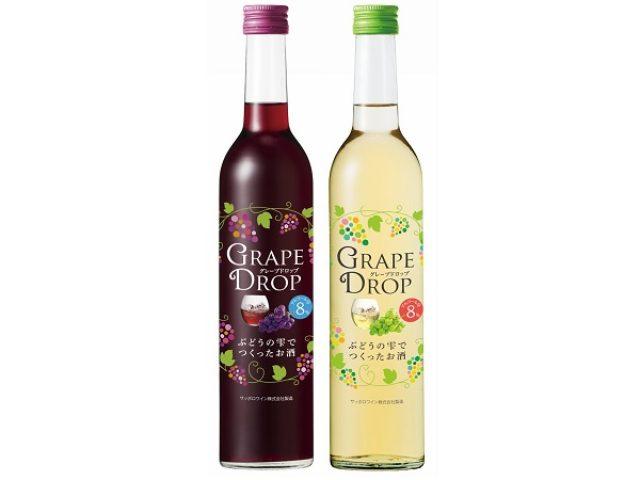 画像: RTSを楽しもう、サッポロビールから「グレープドロップ ぶどうの雫でつくったお酒」が新登場
